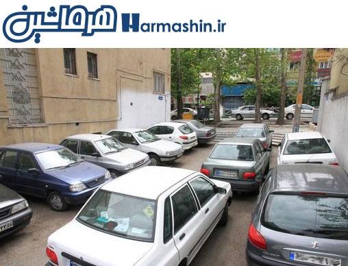 آدرس پارکینگ های شهر اهواز