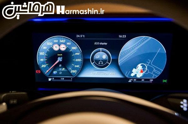 سه نوع تم مختلف برای صفحه نمایش مقابل راننده