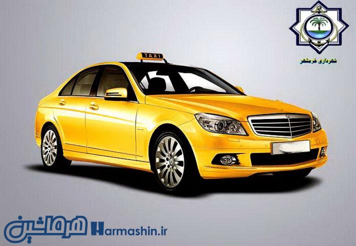 تاکسی پلاک اروندی
